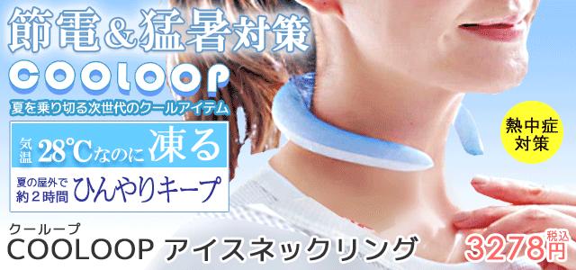 涼風ギャザー袖チュニック 2178円(税込)