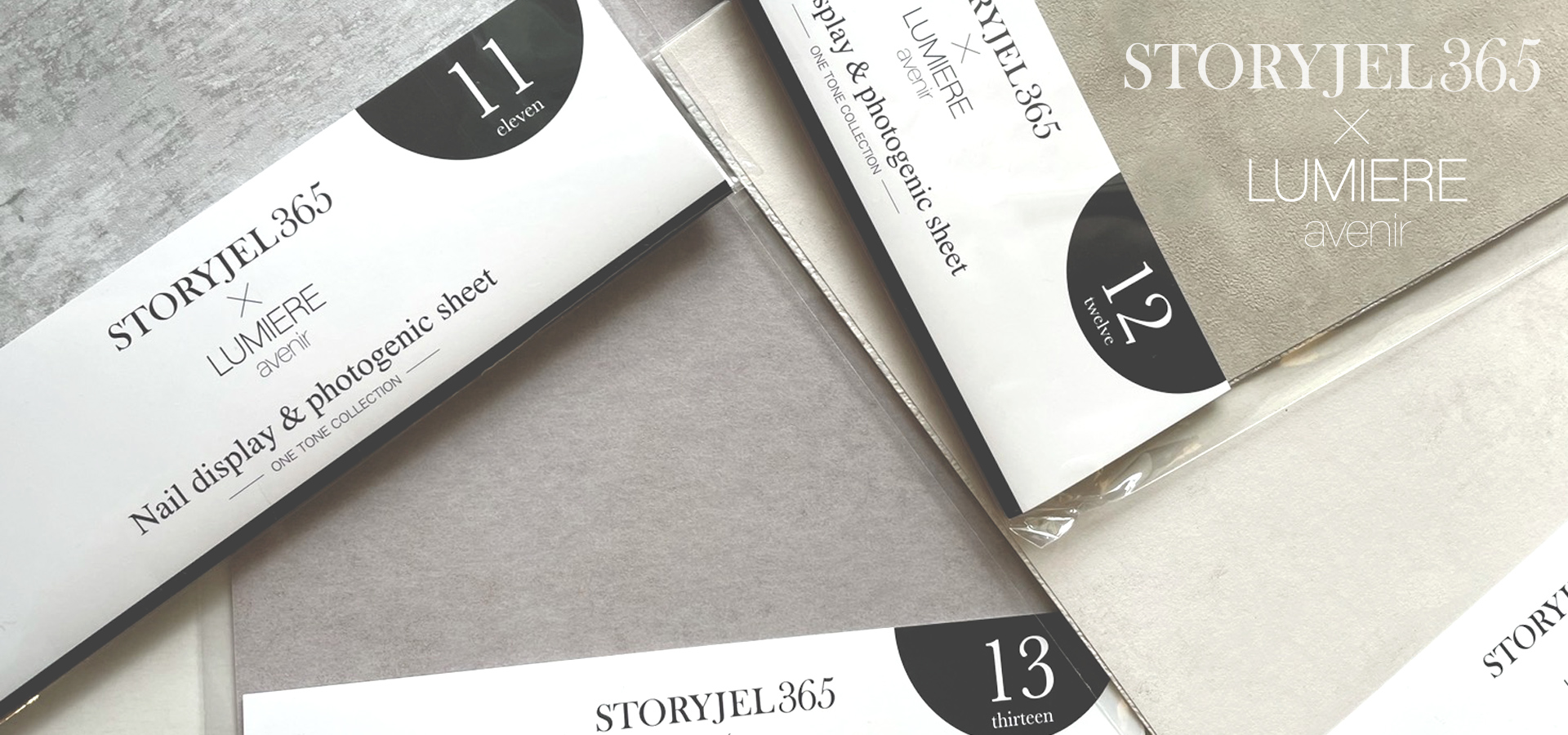 STORYJEL365 ストーリージェル365