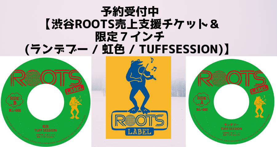 shibuya roots