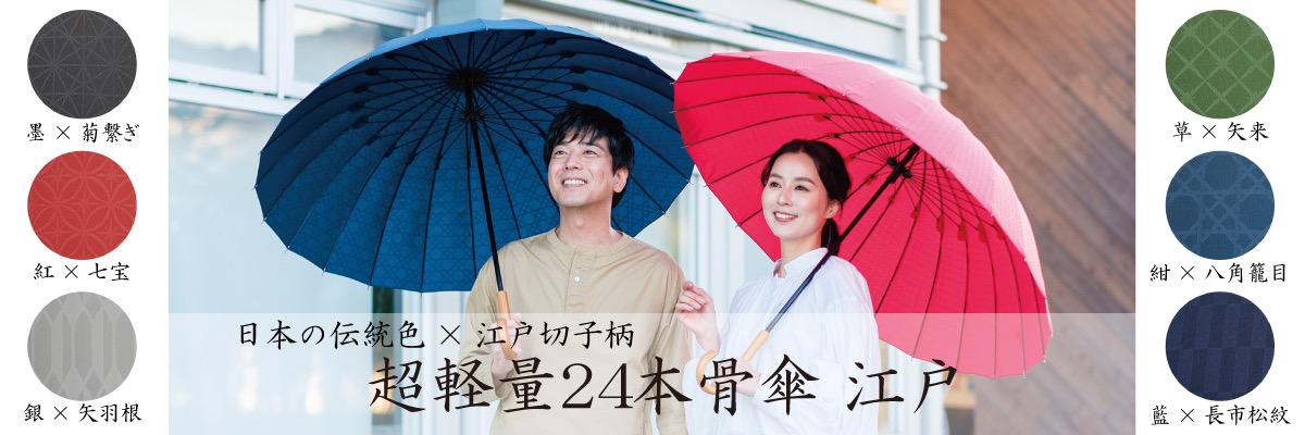 京都の路地裏ひるごはん。(2019年6月号)
