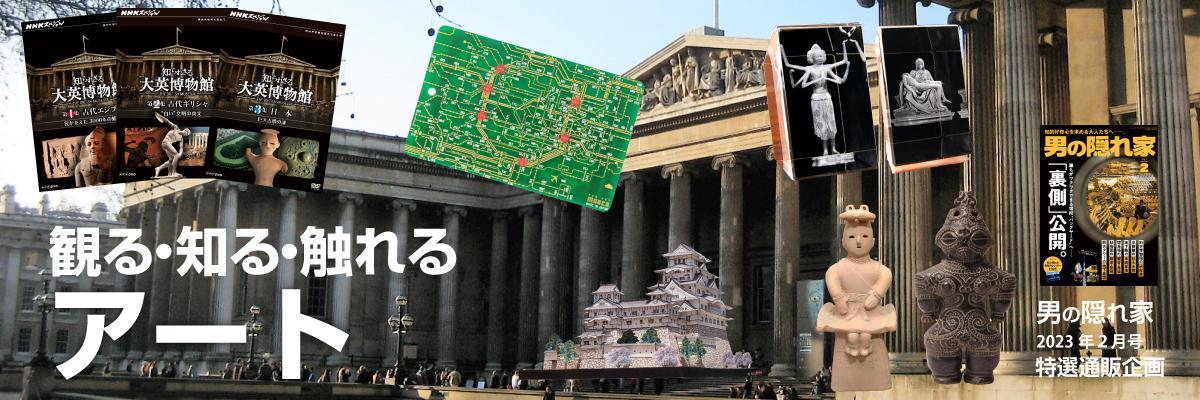 「昭和」をめぐるひとり旅。(2020年5月号)