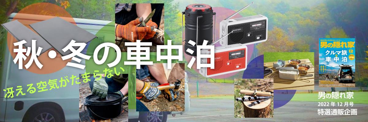 日本刀の世界格好良すぎるクラシックカー(2019年7月号)