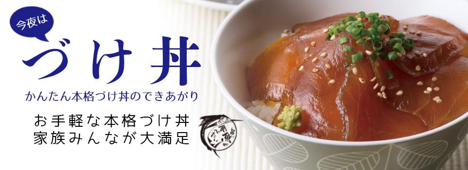 ご飯にあう!「魚×発酵」