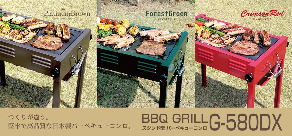 オリジナル焼き芋器