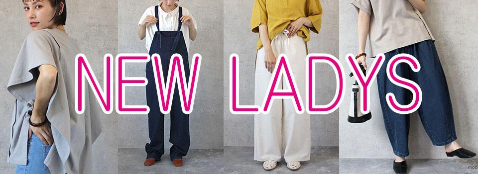 ニット,セーター,子供服,キッズ