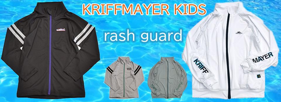 ジェネレーター,子供服,アウター,ジャケット