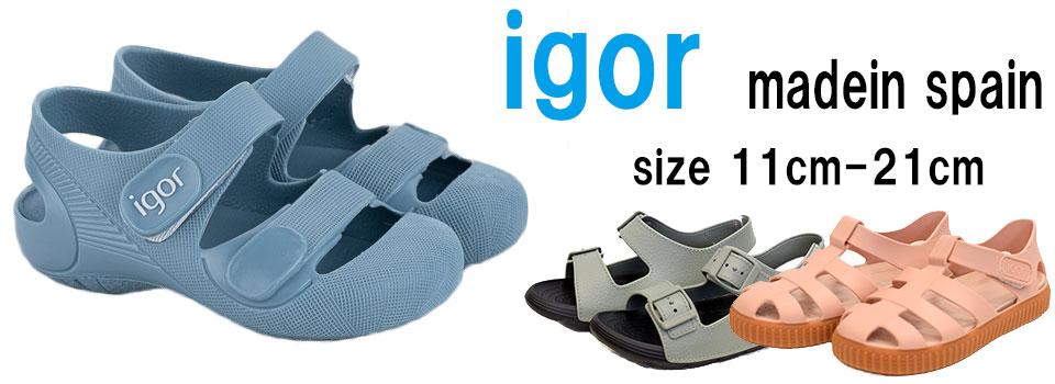 子供服,女の子,女児