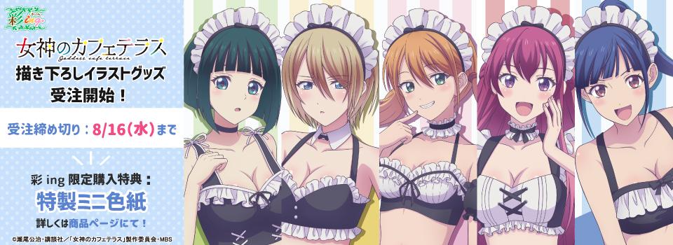 Anime Japan2019に出展します!