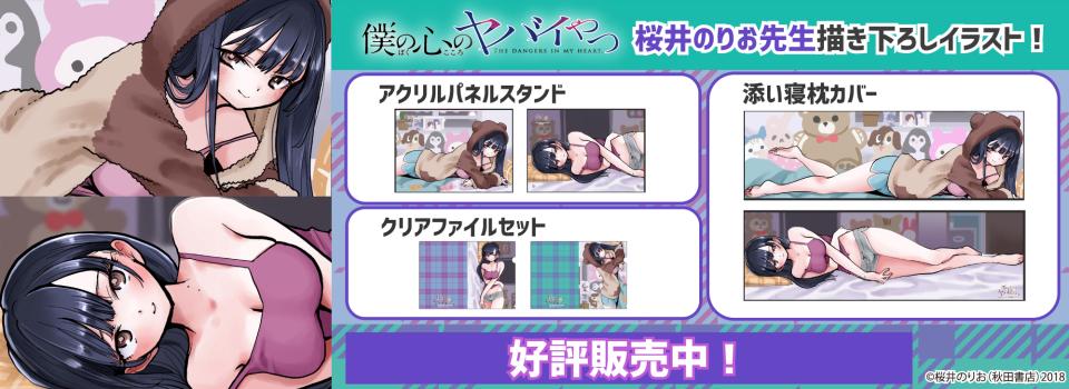 Twitterアカウントはこちら