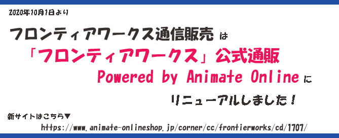 TVアニメ「シュタインズ・ゲート ゼロ」